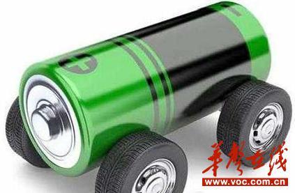 工信部规范汽车动力电池行业
