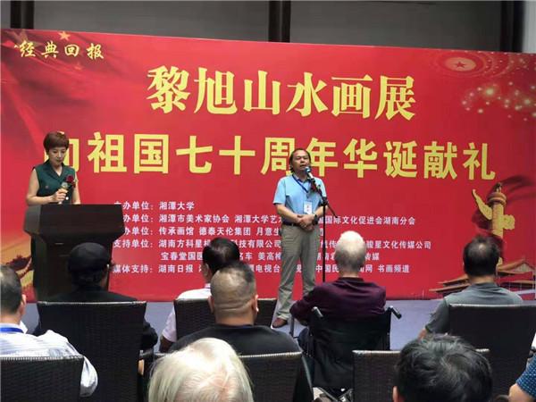 http://awantari.com/hunanfangchan/62021.html
