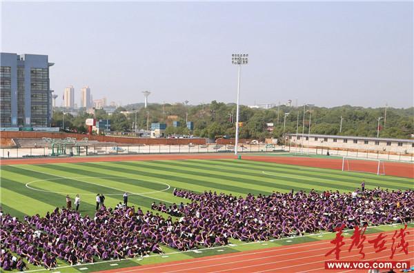 http://www.hunanpp.com/tiyuhuodong/68429.html